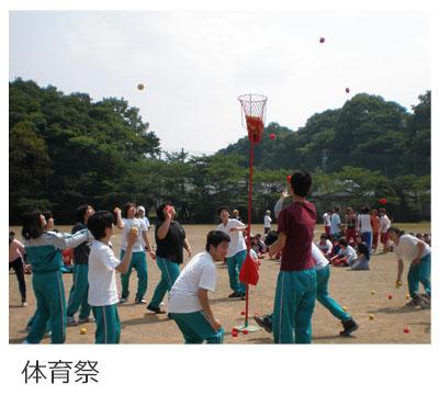 体育祭_HP用3