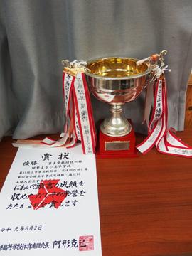 2019_1学期表彰_卓球団体_優勝
