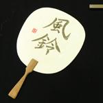 2019_公開講座_うちわ_アイキャッチ