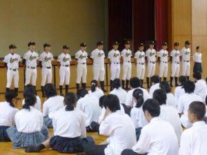三重県立飯南高校野球部