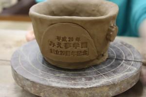 20周年陶芸6EF_IMG_4984