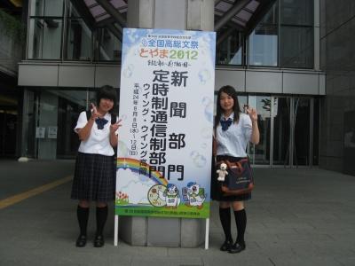 名張高等学校制服画像