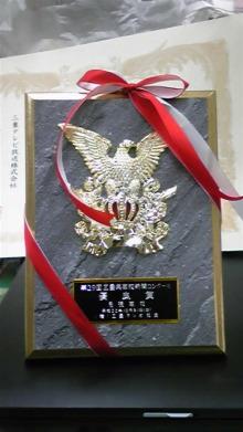 名張高校のブログ-DVC00060.jpg