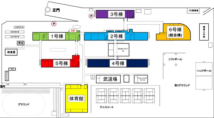 名張高等学校 学校平面図