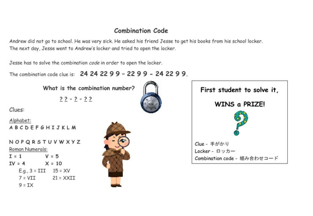 Combination Code