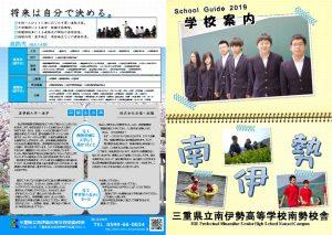 H30-leafletのサムネイル