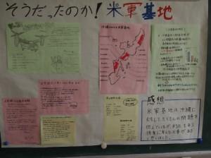 okinawa(4)
