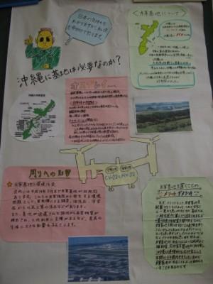 okinawa(5)