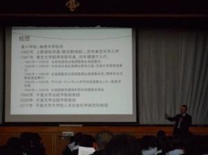 h26職業体験講演会
