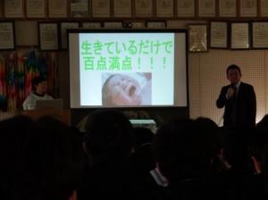 seikyouiku (3)
