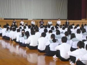教育実習生と語る会