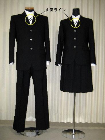 宇治山田高等学校制服画像